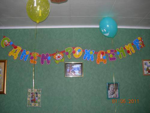 Бабушкин сюрприз торт журавли фото 5